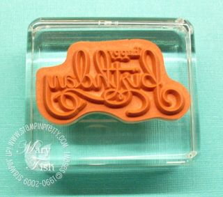 Stampin up clear blocks happy birthday