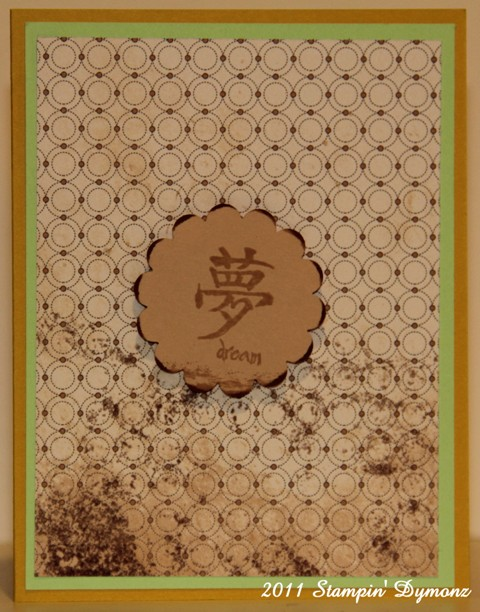 Sumaiyah stampin up card 2