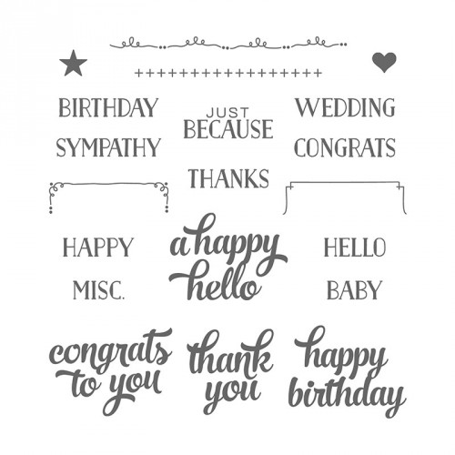 Tin of Cards congratulations card by Mary Fish, Stampin' Pretty Blog Stampin' Up! Demonstrator stamp images