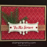 Pretty Pines 'Tis the Season Christmas Card