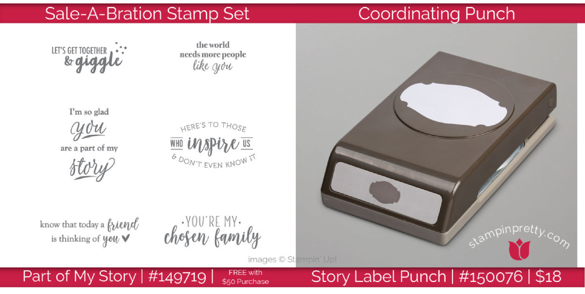 Last Chance! 2019 Sale-A-Bration Ends March 31!   Stampin
