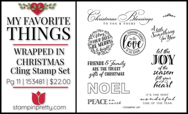 My Favorite Things - Wrapped In Christmas Stamp Set