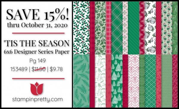 Tis the Season 6x6 DSP $11.50 On Sale Through October 31